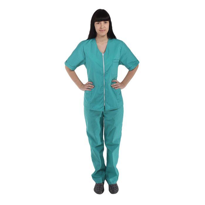 Костюм медицинский женский «Ксения», размер 44-46, рост 158-164 см, цвет бирюзовый