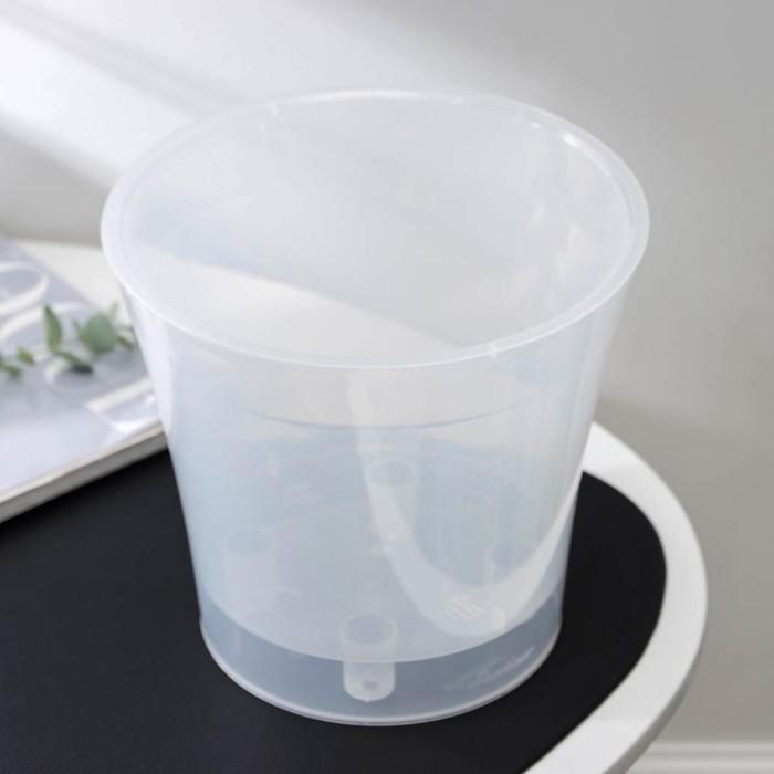 """Горшок 5 л """"Арте"""", цвет прозрачный-прозрачный"""