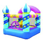 Батут надувной «Волшебный замок», 225 х 220 х 215 см