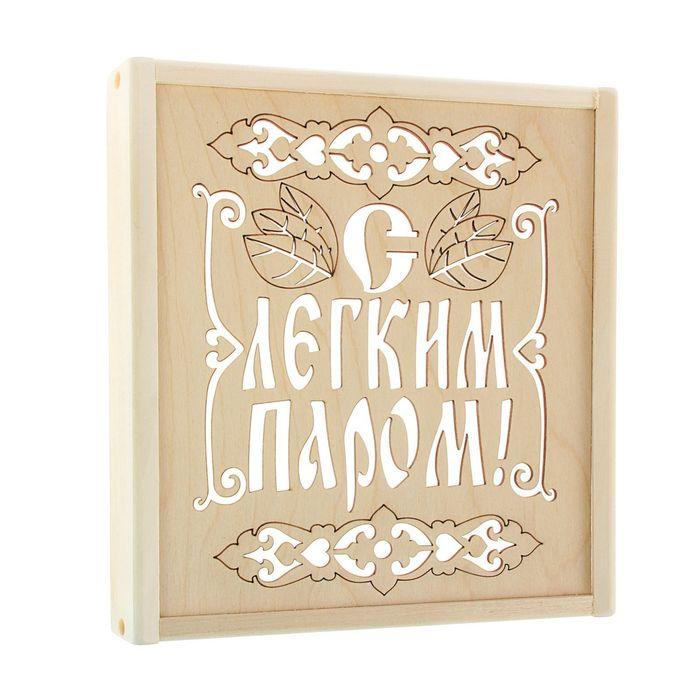 "Абажур угловой ""С легким паром"", большой, липа ПРОМО"