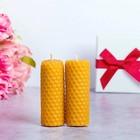 """Набор свечей из вощины медовой с добавлением эфирного масла """"Мята"""" 8 см, 2 шт"""