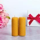 """Набор свечей из вощины медовой с добавлением эфирного масла """"Сосна"""" 8 см, 2 шт"""