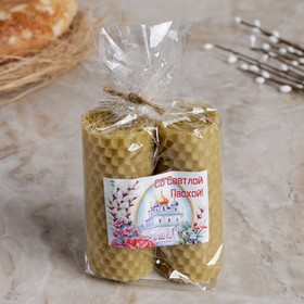 A set of candles from honeycombs honey 8 cm, 2 PCs With Light Easter