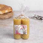"""Набор свечей из вощины медовой с добавлением эфирного масла """"Апельсин"""" 8 см, 2 шт  Со Светлой Пасхой"""