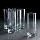 Набор стаканов высоких 330 мл Island, 6 шт