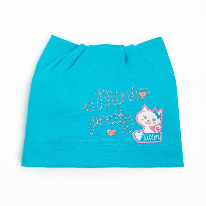 """Шапка для девочки """"Лотти"""", размер 46-48, цвет бирюзовый P-223-01 _М"""