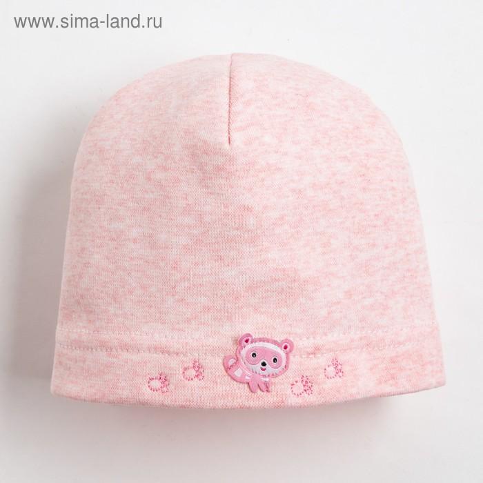 """Шапка для девочки """"Енотик"""", размер 38-40, цвет розовый PF-294 _М"""