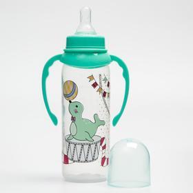 Бутылочка для кормления Just Lubby с ручками, 250 мл, от 0 мес., цвета МИКС