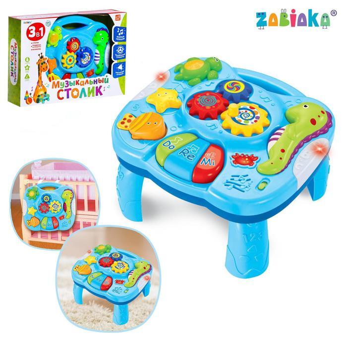 Развивающий столик 3 в 1 для малышей «Морское приключение», световые и звуковые эффекты