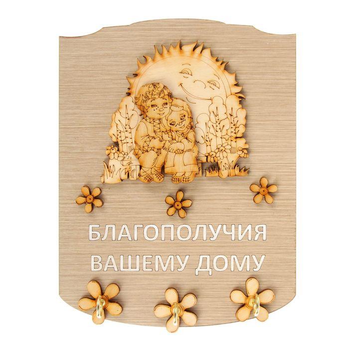 Босс, открытка благополучия в семье
