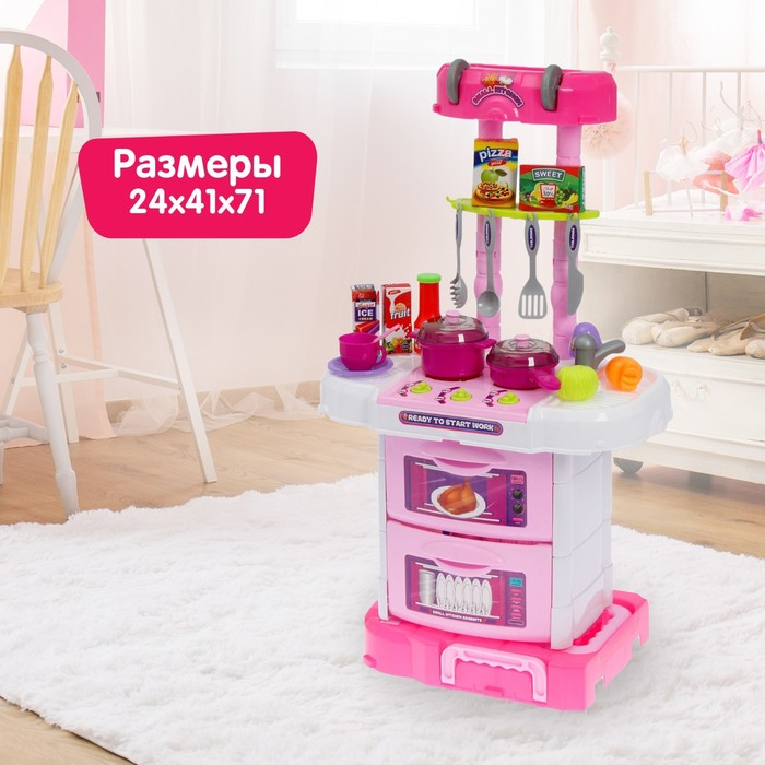 Игровой модуль в чемодане на колёсиках 3 в 1: плита, кухня, чемодан, 43 предмета - фото 105579425