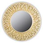 Зеркало CORAL, древесный материал, золотистое