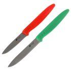 Набор ножей Apollo Genio, 2 предмета: нож для овощей + нож для нарезки, МИКС
