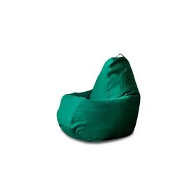 Кресло-мешок, цвет зелёный