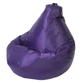 Кресло-мешок, цвет фиолетовый