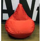Кресло-мешок «Фьюжн красное»