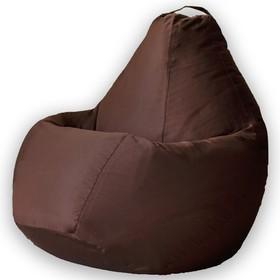 Кресло-мешок «Фьюжн коричневое»
