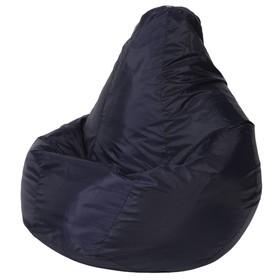Кресло-мешок, цвет тёмно-синий