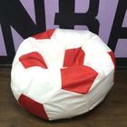 Кресло «Мяч» бело-красный, оксфорд