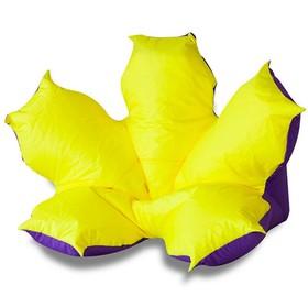 Кресло-цветок жёлто-фиолетовый, оксфорд