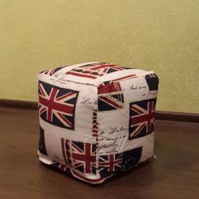 Пуфик «Флаги»