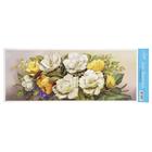 """Бумага Arte Francesa для 3D-техники """"Бело-желтый букет"""" 17х42 см"""
