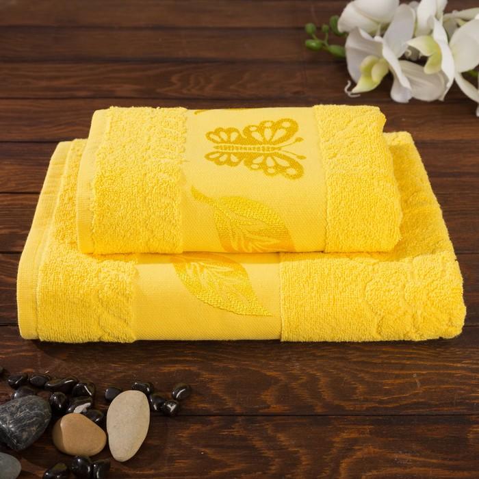 Комплект махровых полотенец в коробке Fiesta Cotonn Butterfly, 70х130, 50х90 см, желтый