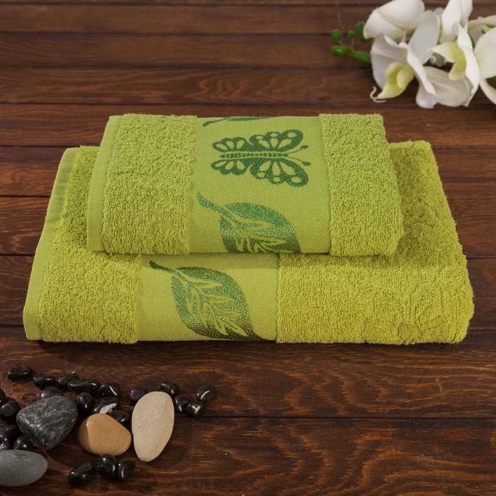 Комлпект махровых полотенец «Fiesta Cotonn Butterfly» 50х90,70х130 см, цвет зелёный