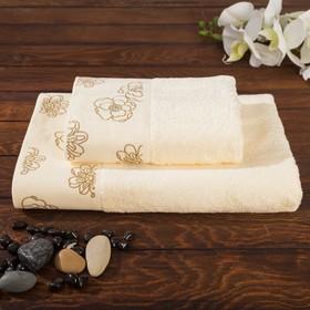Комплект махровых полотенец в коробке Fiesta Exclusive, размер 70х140 см, 50х90 см, цвет шампань, бамбук