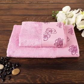 Комплект махровых полотенец в коробке Fiesta Exclusive, размер 70х140 см, 50х90 см, цвет черника, бамбук