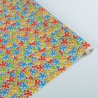 "Пленка для цветов и подарков ""Колорит"" 0.7 х 10 м, 30 мкм"