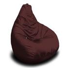 Кресло-мешок, цвет коричневый