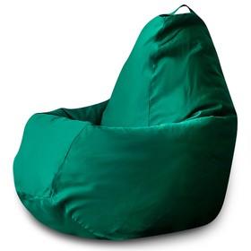 Кресло-мешок «Фьюжн зелёное»