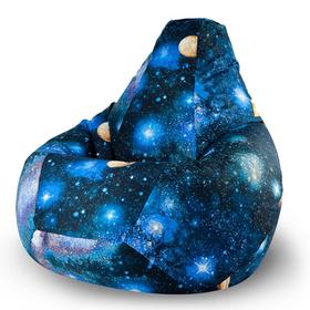 Кресло-мешок «Космос»