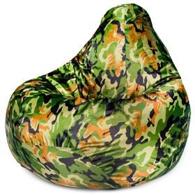 Кресло-мешок «Камуфляж»