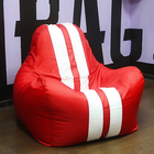 Кресло «Спорт» красное