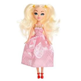 Кукла модная «Дина» в цветном платье