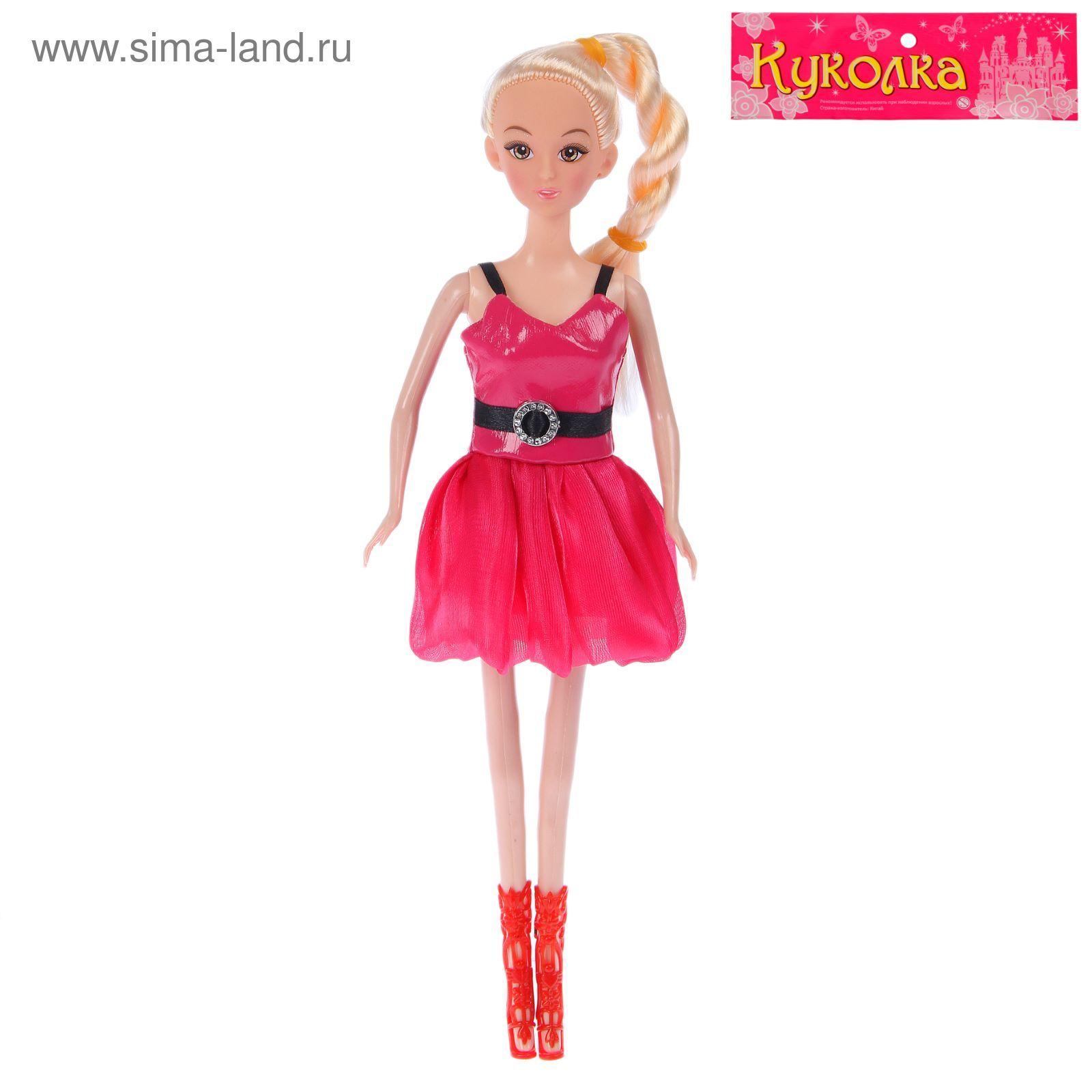 dca22892418 Кукла модная