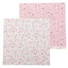 Бумага для скрапбукинга «Хорошего настроения», 30.5 × 30.5 см, 180 г/м