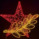 """Светодиодное панно """"Звезда пятиконечная №3, красный центр"""", 0.7 х 0.75 м, 16 Вт"""
