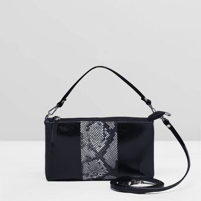Клатч женский на молнии, 1 отдел, наружный карман, длинный ремень, цвет белый/чёрный