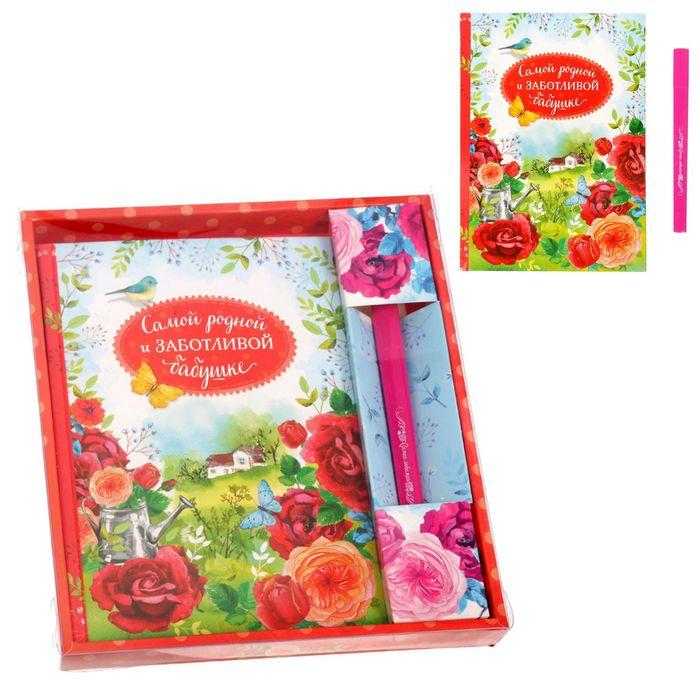 """Подарочный набор """"Бабушка, я очень сильно тебя люблю!"""": ежедневник в твёрдой обложке, А5, 80 листов и ручка"""