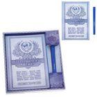 """Подарочный набор """"С пожеланием благополучия и достатка"""": ежедневник в твёрдой обложке, А5, 80 листов и ручка"""