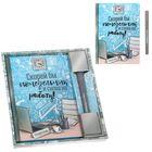 """Подарочный набор """"С пожеланием успехов в работе"""": ежедневник в твёрдой обложке, А5, 80 листов и ручка"""