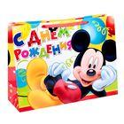 """Пакет ламинированный горизонтальный """"Веселого праздника!"""" ,Микки Маус, 46 х 61 см"""