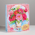 Пакет ламинированный вертикальный «Для бабушки с любовью», MS 18 × 23 × 8 см