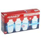 Картридж сменный Аквафор В100-5, усиленный бактерицидной добавкой (4 по цене 3-х)