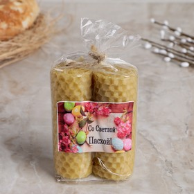 """A set of candles from honeycombs with honey EXT.essential oil """"Cinnamon"""" 8 cm, 2 PCs With Light Easter"""