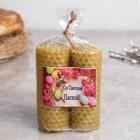 Набор свечей из вощины медовой с добавлением эфирного масла Мята 8 см 2 шт Со Светлой Пасхой