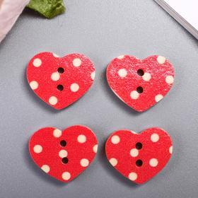 A set of buttons decorative Hearts (set of 18 PCs) 1,7h1,7 cm